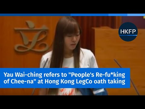 "Yau Wai-ching refers to ""People's Re-fu*king of Chee-na"" at Hong Kong LegCo oath taking"