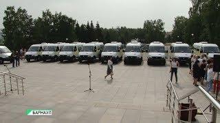 Учреждения соцобслуживания региона получили новые автомобили (Будни,31.07.19г.,Бийское телевидение)