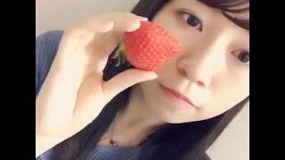 いちごを食べるだけの動画。 ----- 田辺留依:https://twitter.com/rui_...