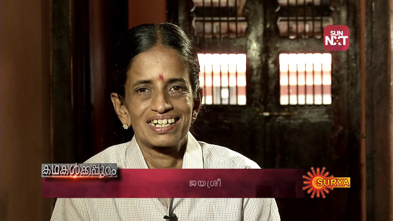 Kadhakalkkappuram | 4th Dec 2018 | Surya TV