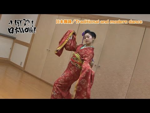 Japanese Traditional and Modern dance / HIT IT 日本WOW! #049