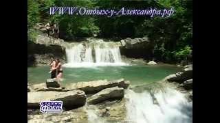 Водопады на реке Жане. Геленджик.  Гостиница в Геленджике
