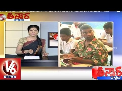 Bithiri Sathi As 10th Class Student | Sathi Funny Conversation With Savitri | Teenmaar News | V6News