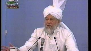 Urdu Khutba Juma on September 1st, 1995 by Hazrat Mirza Tahir Ahmad