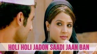 """Holi Holi Jadon Saadi Jaan Ban """"Manpreet Shergill"""" Top Punjabi Sad Song Tere Baad Full HD Sagahits"""