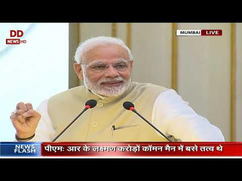 PM Speaks at the book release function 'Timeless Laxman' at Raj Bhavan