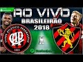 Video Gol Pertandingan Atletico PR vs Sport Recife