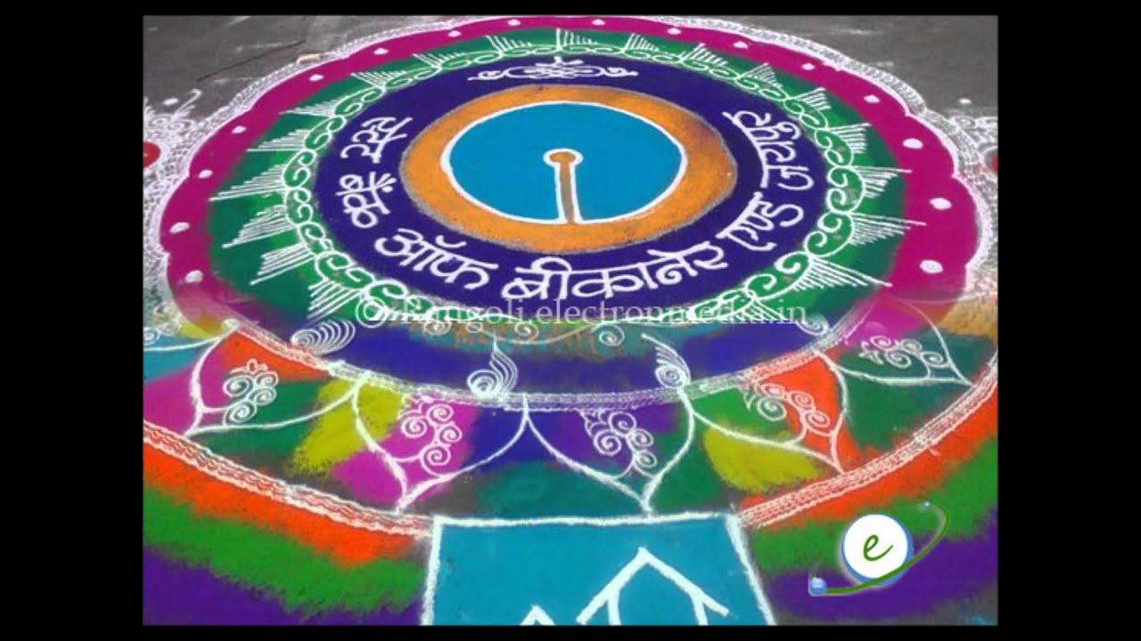 sanskar bharti rangoli designs in pune roads youtube