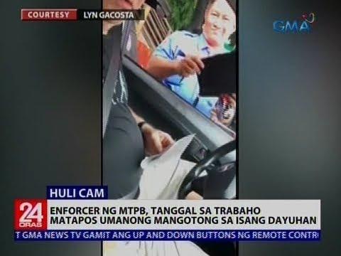 Enforcer ng MTPB, tanggal sa trabaho matapos umanong mangotong sa isang dayuhan