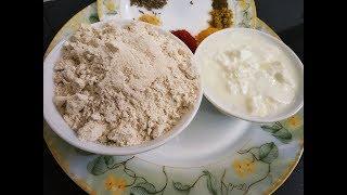 गेहूँ के आटे और दही से बनायें बहुत ही स्वादिष्ट नाश्ता जो आप रोज़ बना कर खा सकते हैं।Breakfast Recipe