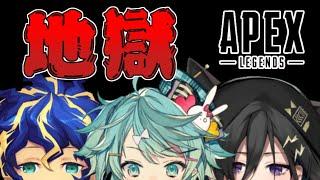 劇場版・絶叫APEX部【ホロスターズ/鏡見キラ】