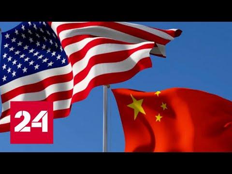 США хотят наказать Китай за коронавирус. 60 минут от 13.04.20