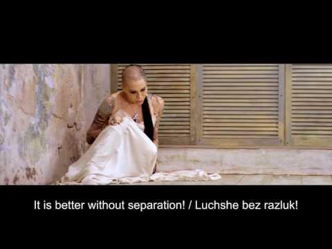 Nargiz Zakirova : I am not yours