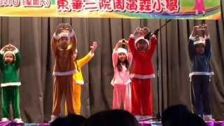 2015卓思幼稚園比賽片段