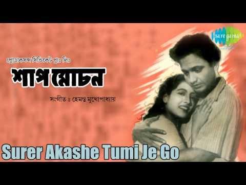 Surer Akashe Tumi Je Go | Shap Mochan | Bengali Movie Song | Uttam Kumar, Suchitra Sen