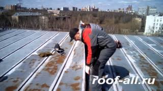 видео Устройство металлической кровли из листовой оцинкованной стали