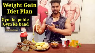 जिम के बाद क्या खाएं | what to eat after a workout to build muscle | Sudhir Dubey Fitness Guru |