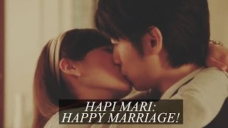 Hapi Mari: Happy Marriage! MV | Paper Heart