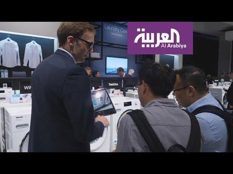 العربية معرفة | إنترنت الأشياء.. أجهزة تتحدث مع بعضها البعض  - نشر قبل 3 ساعة