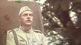 Анатолий Кузнецов в фильме «Братушка»(1975)