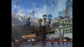 Москва, Липецк, Барнаул, Новосибирск