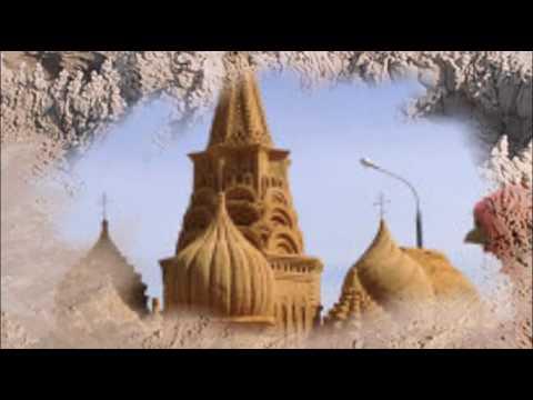 Я строю замок из песка...