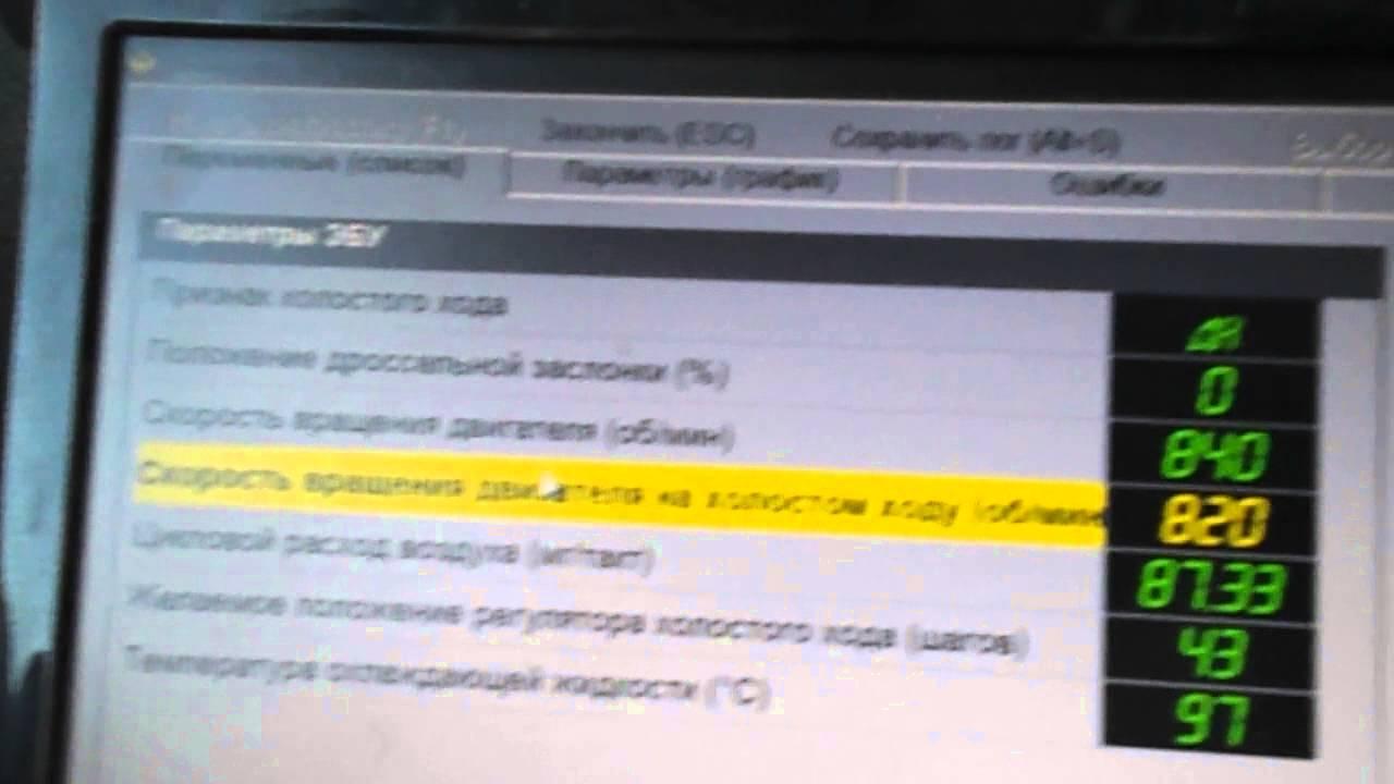 Кабель VAG COM 409.1 (KKL) USB (Русская версия) - YouTube