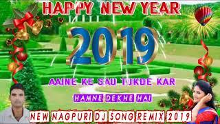 Happy New Year 2019 Super Hit Hard Remix Nagpuri Dj Song Aaine Ke Sau Tukde Kar Ke Hamne Dekhe