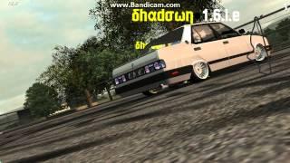 LFS Shadown Alem & 1.6.i.e