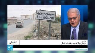 تونس.. ديمقراطية تتطور واقتصاد يتعثر!!