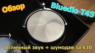 Bluedio T4S Обзор  Отличный звук и рекордно маленький срок жизни!