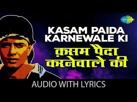Kasam Paida Karnewale Ki With Lyrics | कसम पैदा करने वाले के बोल | Vijay| Kasam Paida Karnewale Ki