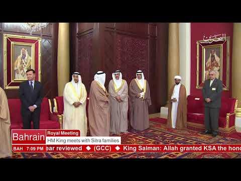 البحرين : Bahrain English News Bulletins 20-09-2017