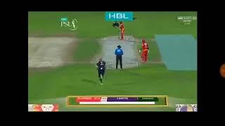 islamabad v quetta, rahat ali bowling