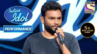 Indian Idol के Set से निकले एक Aspiring Singer! | Indian Idol Season 12