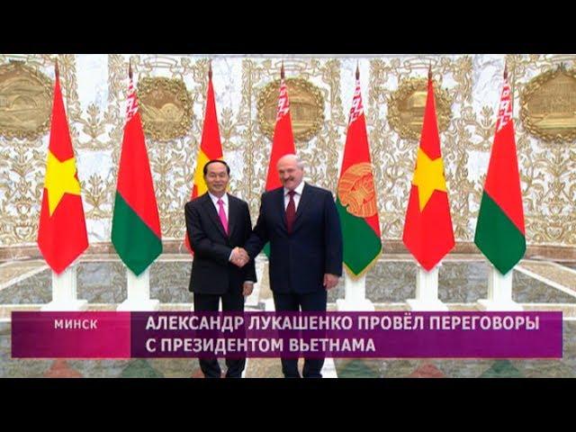 Беларусь и Вьетнам намерены развивать стратегическое партнёрство