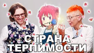 СЕКС КАК ПРОФЕССИЯ | Ирина Маслова