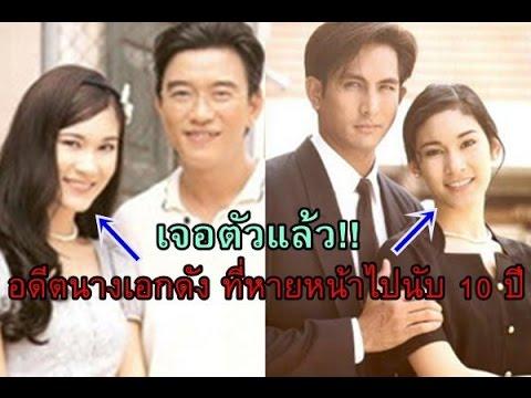 อ้อน เกวลิน เจอตัวแล้ว! อดีตนางเอกเบอร์ต้นของไทย หลังหายจากวงการไปเกิน 10 ปี ล่าสุดเป็นแบบนี้!?