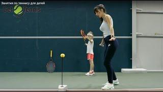 Занятия по теннису для детей 5-7 лет. Москва.