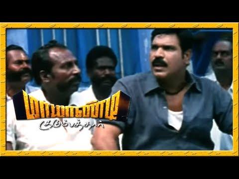 Mayandi Kudumbathar Tamil Movie   Raj Kapoor Insults Tarun Gopi Family   Ponvannan   Seeman