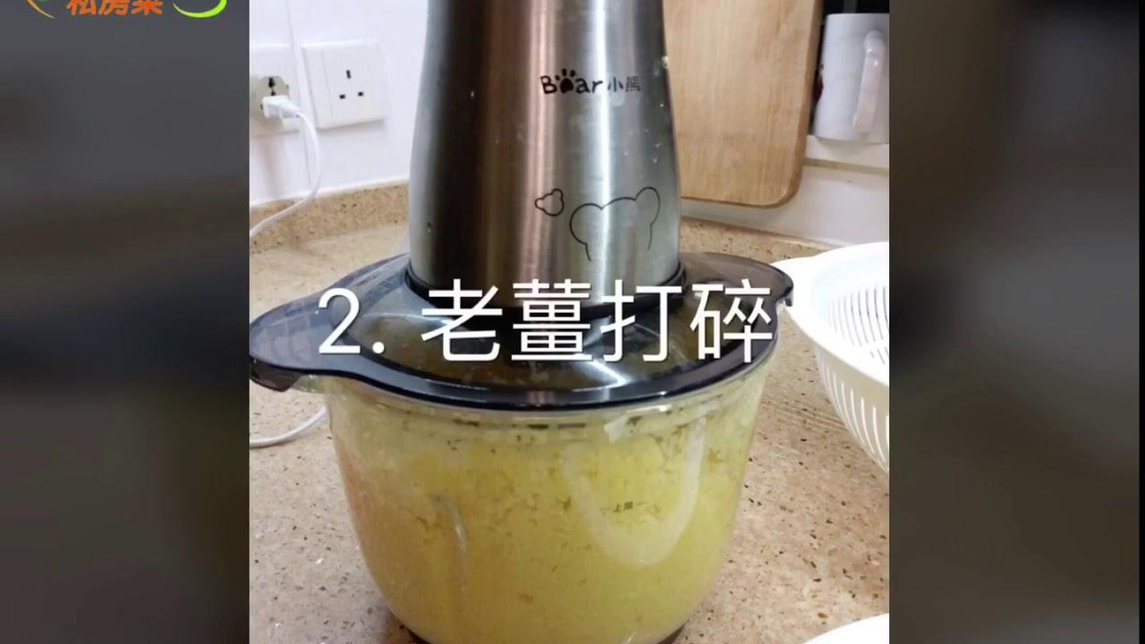 驅寒暖胃抗氧化 ‧ 自製黑糖薑茶粒 | Jackeline 私房菜 - YouTube