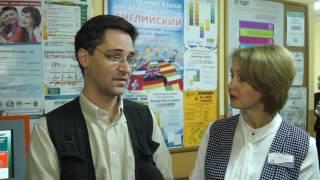 Повышение квалификации преподавателей английского языка