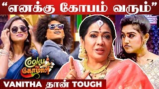 """It's Her, I Frustration …"" – Cooku With Comali Rekha Opens Up 