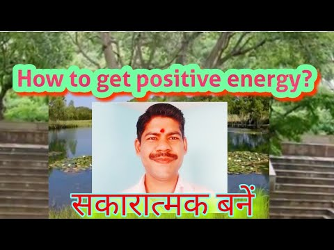 How to get positive energy?||  A massage of morning