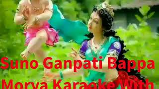 Suno Ganpati Bappa Morya(Judwa2)Karaoke With Lyrics