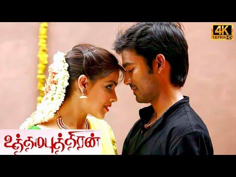 Uthamaputhiran Full Movie | Dhanush, Genelia, Vivek | Vijay Antony