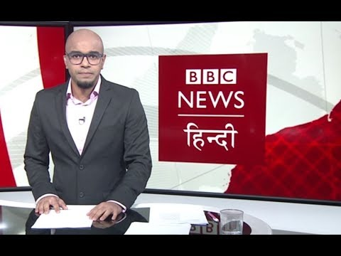 Protest erupts in Iran after USA's economic sanctions: BBC DUNIYA with Vidit (BBC Hindi)