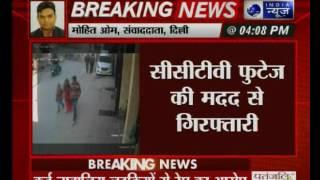 Delhi Police arrested a serial rapist from New Ashok Nagar area of east Delhi