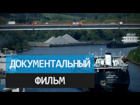 Как строили канал имени москвы