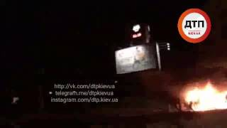 24.09.2016 ДТП КИЕВ АКАДЕМГОРОДОК ФУРА ПОЖАР  2
